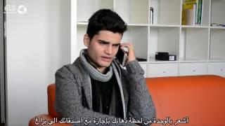 فيسبوك.. دليل اللاجئين للحياة في ألمانيا