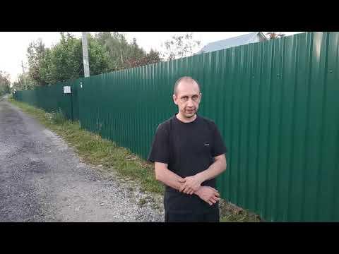 Забор из профнастила. Как поставить столб для забора без раствора (Часть. 2)