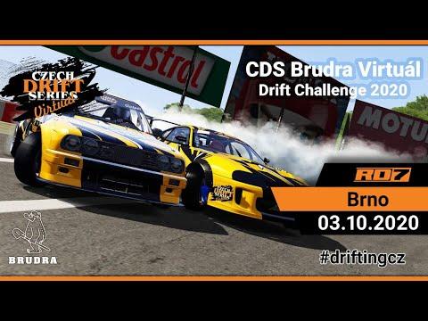 CDS BRUDRA -