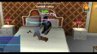 Пара па Город танцев порно игра(18+)50 отенков серого