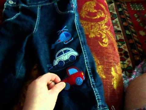 Если вы ищете, где купить одежду gloria jeans со скидкой, то вы уже находитесь в нужном месте. Каталог интернет-магазина шафа предлагает широкий ассортимент вещей этого бренда недорого от частных продавцов. Сортируйте вещи по возрастанию или убыванию цены, выбирайте объявления с.