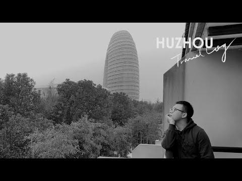 후저우 온천 여행 | 湖州温泉 | Hot Spring Therapy in Huzhou