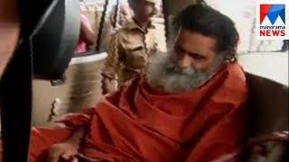 Swami   Manorama News