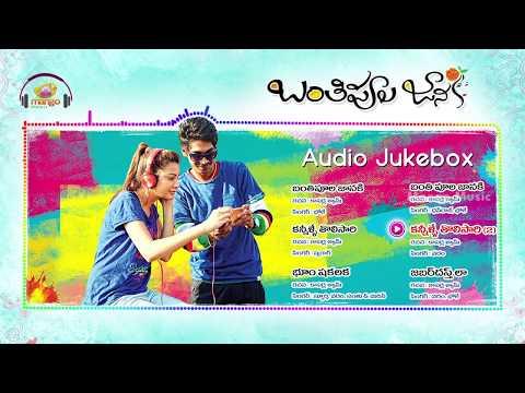 Banthi Poola Janaki Latest Telugu Movie Songs | Audio Songs Jukebox | Dhanraj | Diksha Panth