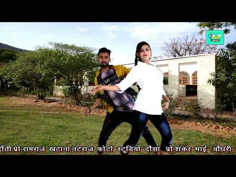 Bhanwar Khatana New Rasiya || Naay Jau Mammi Coching Me|| Moy Ashik Roj Satave Hai