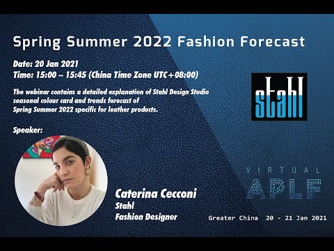 Spring Summer 2022 Fashion Forecast 2022春夏时尚潮流趋势