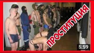 В украинской армии процветает солдатская проституция Новости Украины сегодня