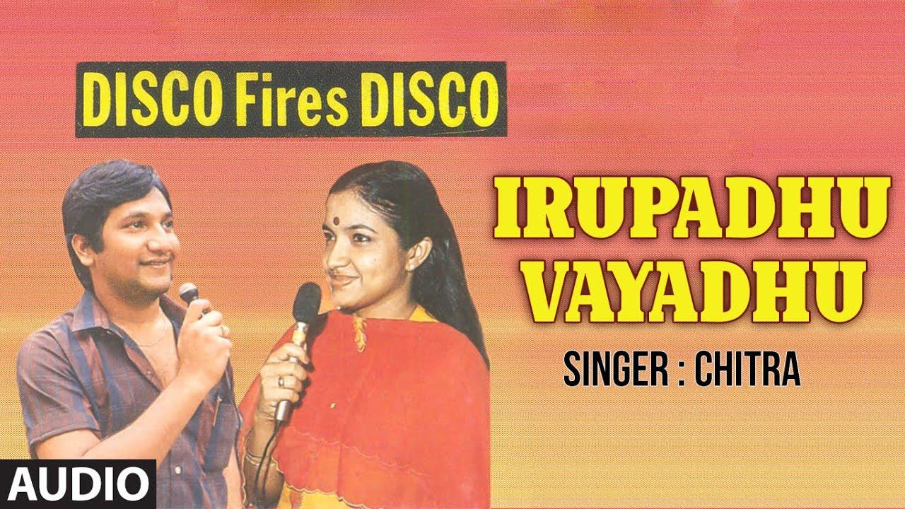 Irupadhu Vayadhu Audio Song   Kannada Album Disco Fires Disco   Chitra,Mano   M. Ratan Sooryan