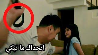 رفع الأب يده على طفلته لكي يضربها فكانت النهاية مأساوية .. شاهد المفاجئة !!
