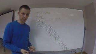 Информатика ЕГЭ ОГЭ Перевод из одной системы счисления в другую