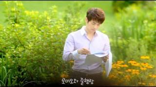 kim jae won 김재원 金載沅 金载沅 韓飯拍攝植物園花絮