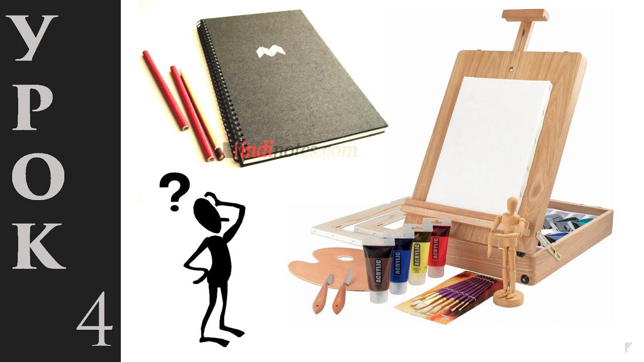 Материалы для рисования карандашом - как их выбрать (часть ...