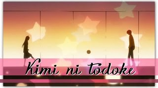 【Kimi ni todoke - 君に届け】Reaching you // From me to you | Cover en español~