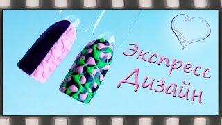 Экспресс-дизайн ногтей на гель-лаке гель-краской. Абстракция