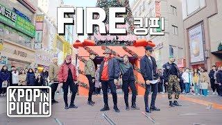 [KPop in Public] 'BTS(방탄소년단) - FIRE(불타오르네)' 안무 Dance Cover