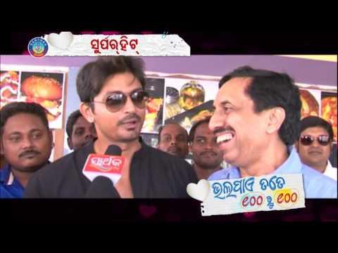 Bhala Paye Tate Sahe Ru Sahe   People's Opinion | Sidharth TV