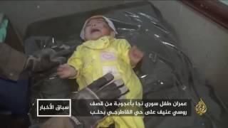 عمران طفل سوري زلزل عالما بأكمله