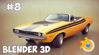 blender 3D моделирование / Урок #8 - Сглаживание объектов