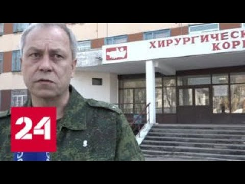 На границе ДНР и Украины - аномальная тишина - Россия 24