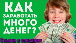 globus ru заработок без вложений