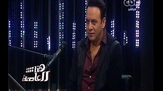 مصطفى قمر: أنتجت لنفسي فيلم ''فين قلبي'' بسبب ''جوه اللعبة''