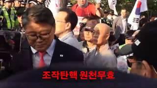와신상담 서청대4 ...영상92.... 대통령을 석방하라!!!