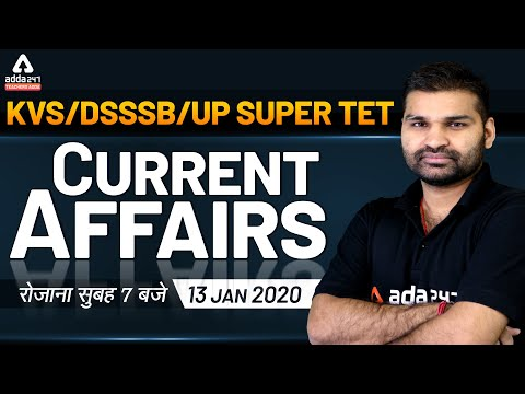 7:00 AM - Daily Current Affairs 2020 For KVS, DSSSB, UP Super TET | 13 January 2020