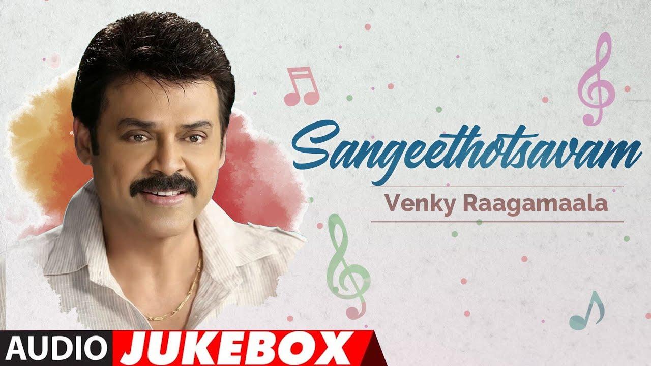 Sangeethotsava - Venky Raagamaale Audio Jukebox | Telugu Hit Songs | Daggubati Venkatesh Hit Songs