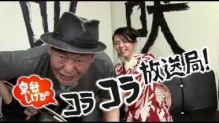5/8(土)神戸新開地音楽祭、5/29(土)みんなの祭り・無礼講(名古屋「...