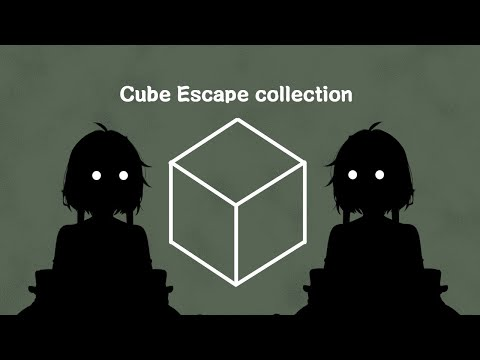 【CubeEscapeCollection】故事結尾。應該?【十七夜佳奈】