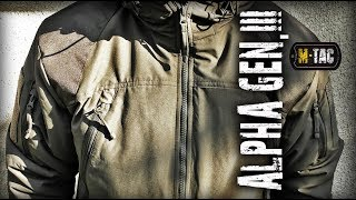 Зимняя куртка ALPHA GEN.III М-ТАС/Winter tactical jacket