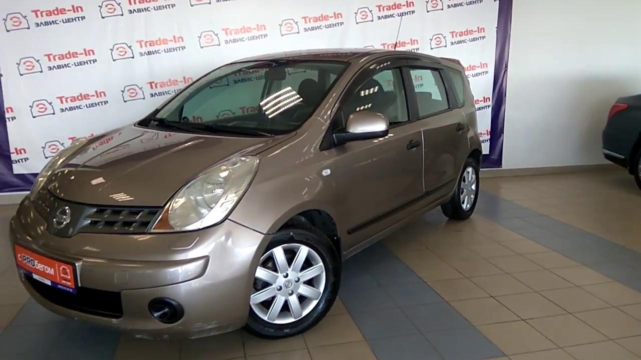 Nissan Qashqai с пробегом 2007   АвтоГЕРМЕС Trade-in ш .