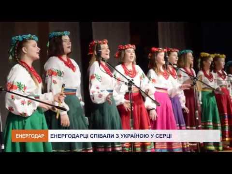 Телеканал ЭНТС: Фестиваль