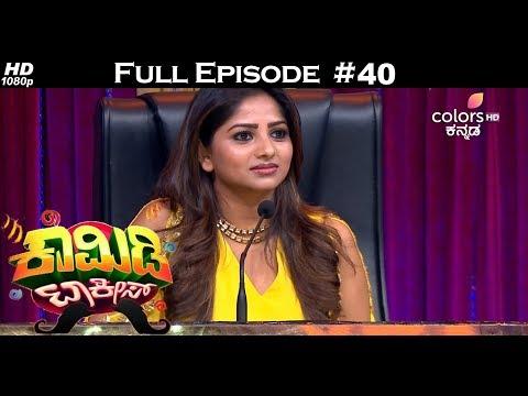 Comedy Talkies - 25th March 2018 - ಕಾಮಿಡಿ ಟಾಕೀಸ್ - Full Episode
