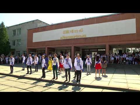 Танець випускників 11-А...