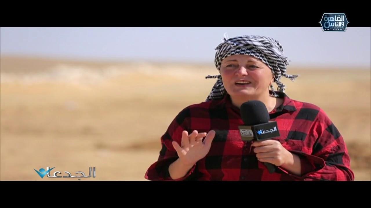 فريق الجدعان يرصد حكاية سيدة الصحراء صفا فليفل