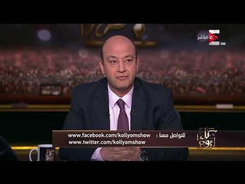 كل يوم ـ تعليق عمرو أديب على حفل اختيار أفضل لاعب في الدوري الإنجليزي .. وأمنياته لمحمد صلاح  - نشر قبل 15 ساعة