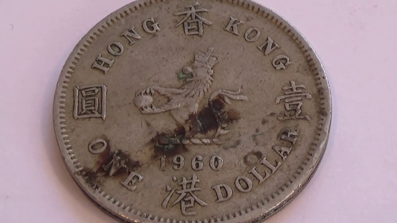 A 1960 Hong Kong One Dollar Coin You