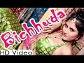 Download Rajasthani Super Sexy Song OF 2016 'BICHHUDA' | New  | Mangal Singh | New Marwadi DJ Songs MP3 song and Music Video