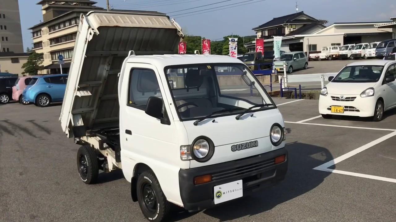 1991 Suzuki carry dump Japanese Mini Truck (Kei mini truck ...