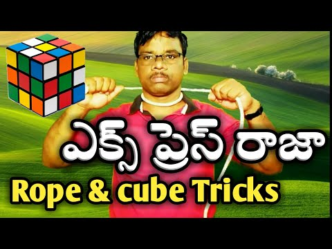 Etv express raja /rope and cube tricks revealed/Telugu tricks