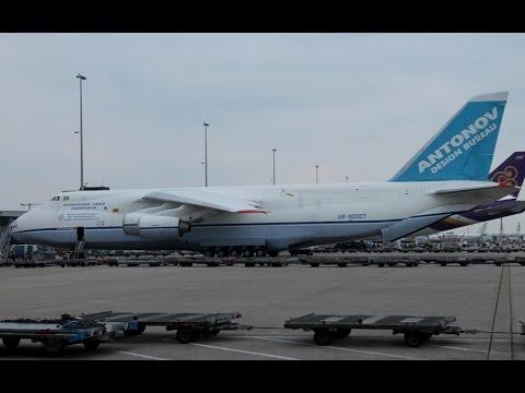 Antonov Design Bureau AN124 at Amsterdam Airport Schiphol (DutchPlaneSpotter)