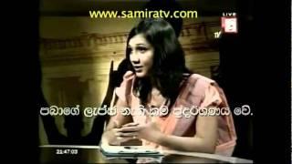 Upeksha Swarnamali    YouTube