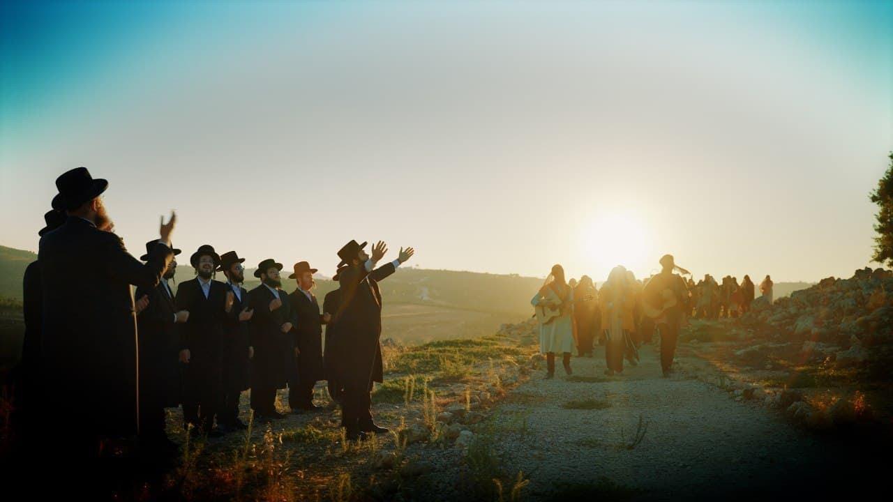 ותחזינה - זאנוויל וינברגר, מקהלת מלכות | Malchus Choir , Zanvil weinberger