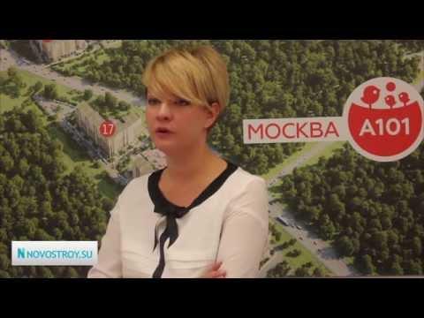 ЖК Москва А101: отзывы и цены на квартиры в новостройке