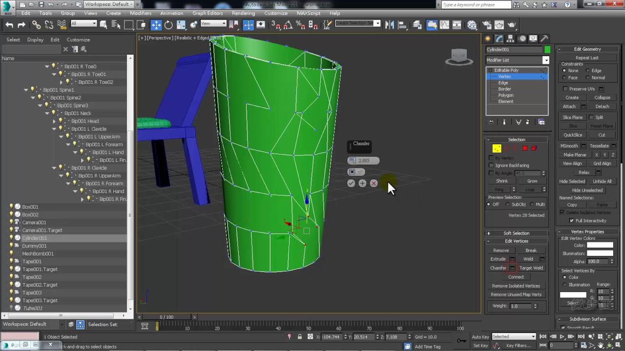 01-10 冷水壺模型製作