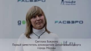 Кубок Мэра Москвы по гольфу 2019 года