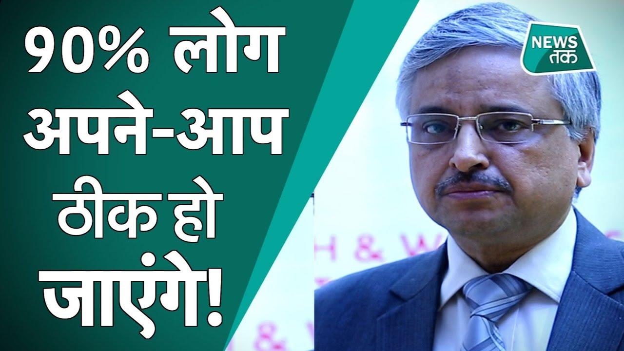 Corona Virus: AIIMS के डायरेक्टर ने इंडिया के लिए दी बड़ी राहत की खबर, सिर्फ ऐसे लोगों को बचाना है!