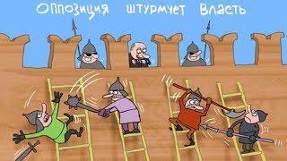 Большой разбор причин провала перемен в России