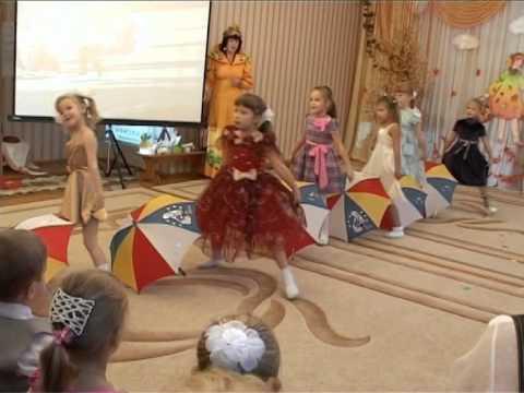 Танец с зонтиками. Ballet for kids Детский балет. Подготовительное отделение. Школа Ледяха. ДК ЗИЛ